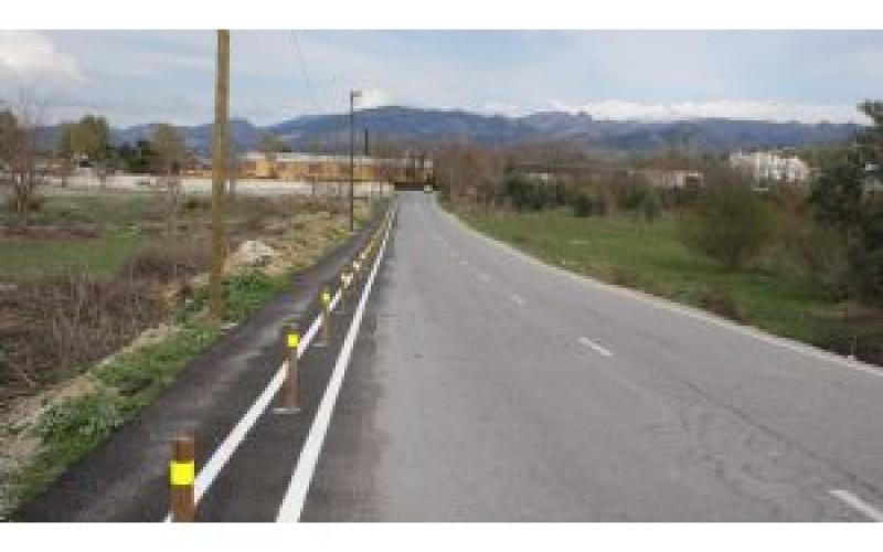 Arreglado el acceso a Cadima