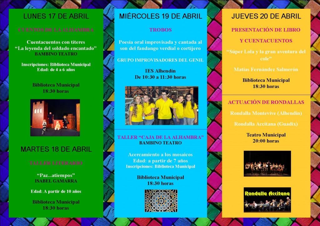 Semana Cultural 2017 2
