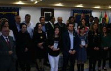 Día de Andalucía 2017