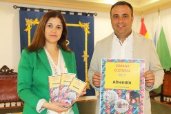 La Alhambra centra la programación de la Semana Cultural