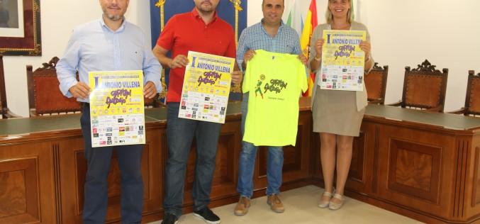 La Ciudad Deportiva de Alhendín acoge el I Memorial Antonio Villena a favor del cáncer infantil