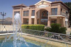 El Ayuntamiento establece el periodo medio de pago en 14 días